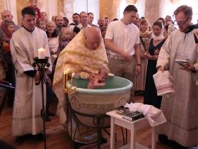 Крещение Петра Смирнова