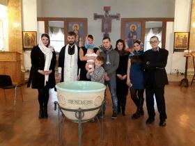 Крещение  Марка Крючкова