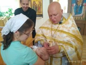 Крещение Арины Римской