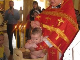 Крещение Ани Дорогановой и Вани Мутина