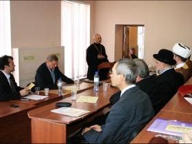 10 международная конференция Религиозная ситуация