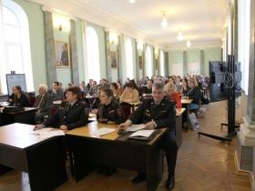 Открытие городской научно-практической конференции «Пути гармонизации межнациональных отношений и профилактики экстремистских проявлений в молодежной среде»