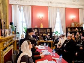 Конференции «Перевод богослужения на жестовый язык: содержание и способы изложения».