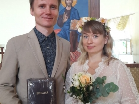 Обручение Виталия и Эгле