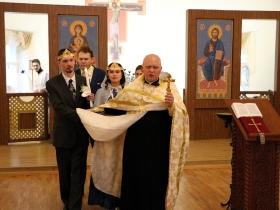 Венчание Екатерины и Виталия Перовых