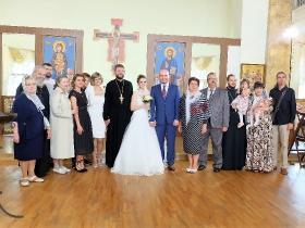Венчание Алексея и Пелагеи Сахаровых
